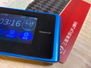 WiMAXを口座振替(クレカなしOK)で支払いできる業者を利用者が厳選。