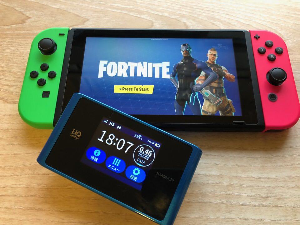 オンラインゲームの10GBの目安