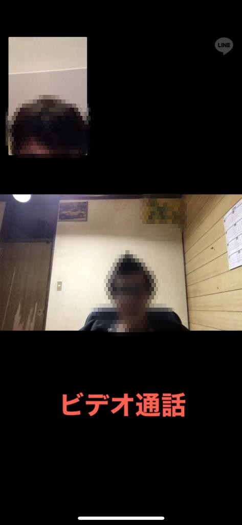 LINEのビデオ通話の通信量