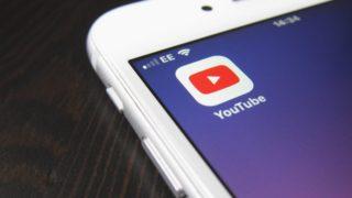 画質設定別でYouTubeのデータ通信量の目安を検証。節約のヒントに!