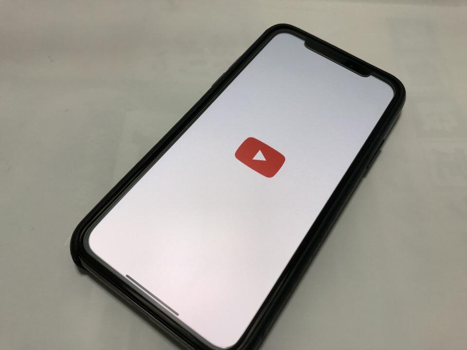 YouTubeをiPhoneでデータ通信量をチェック