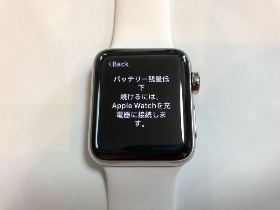 Apple Watchの電池残量が50%以下だとペアリングができない