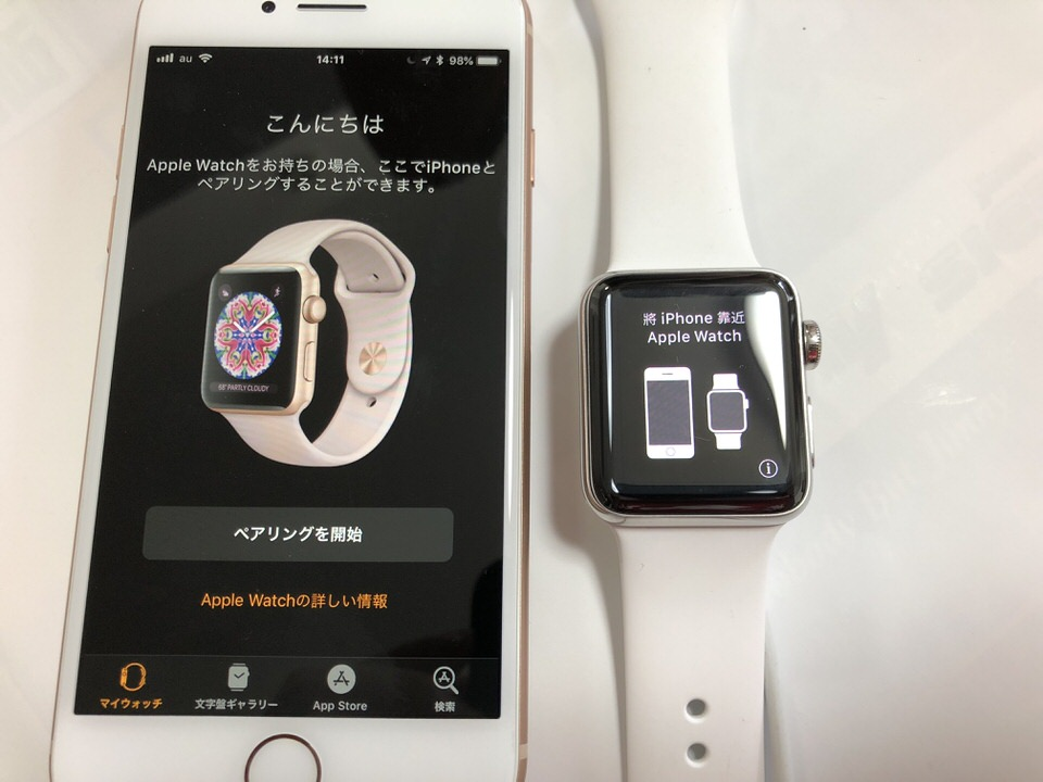 iPhoneとApple Watchのペアリング