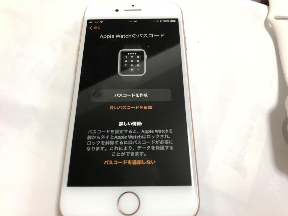 Apple Watchのパスコードの設定を行う