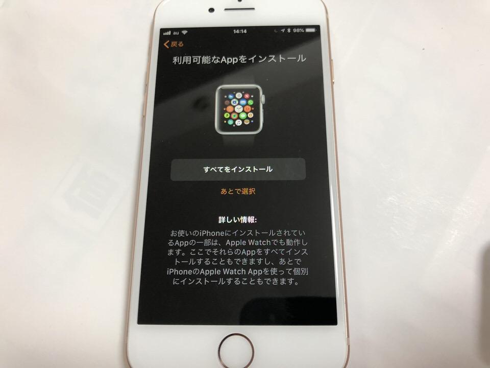 iPhoneにインストールされているApple Watchで利用で利用できるアプリ