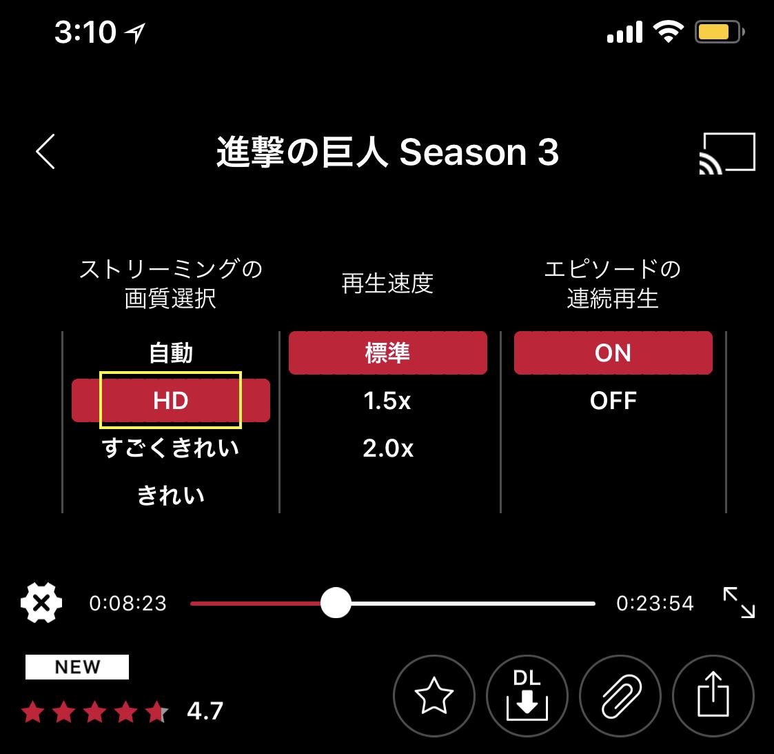 DTVの「HD」での通信量