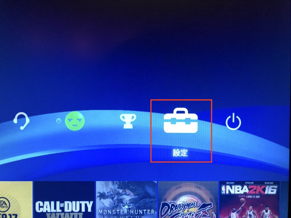 PS4の設定を押す