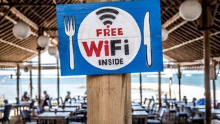 どこでも無料でWiFiが使える最強アプリ「タウンWiFi」