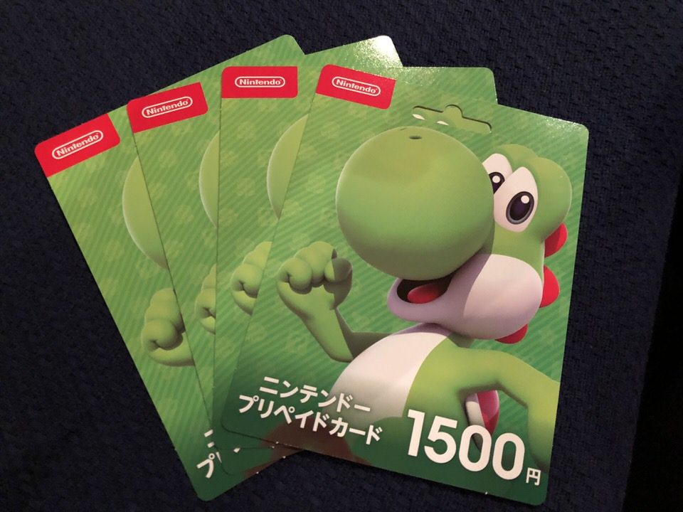 Nintendo Switchにプリペイドカードで登録しOnlineへ加入する方法