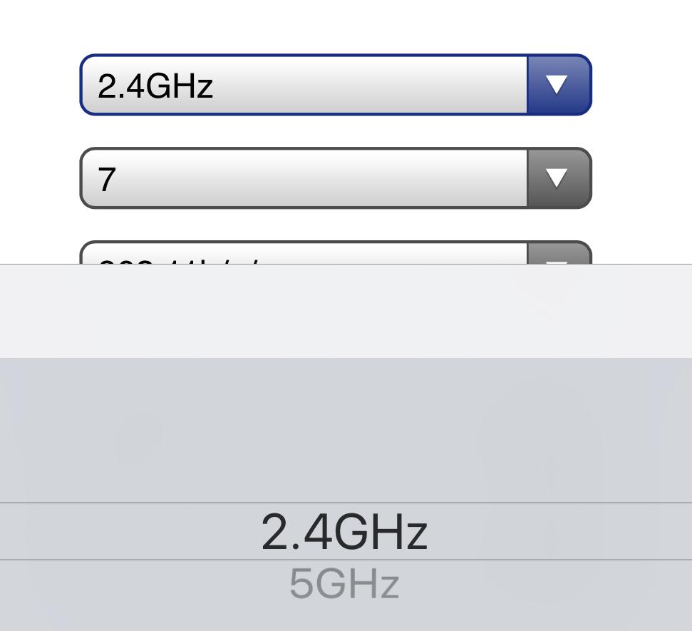 どの周波数のチャネルを変更するか選ぶ