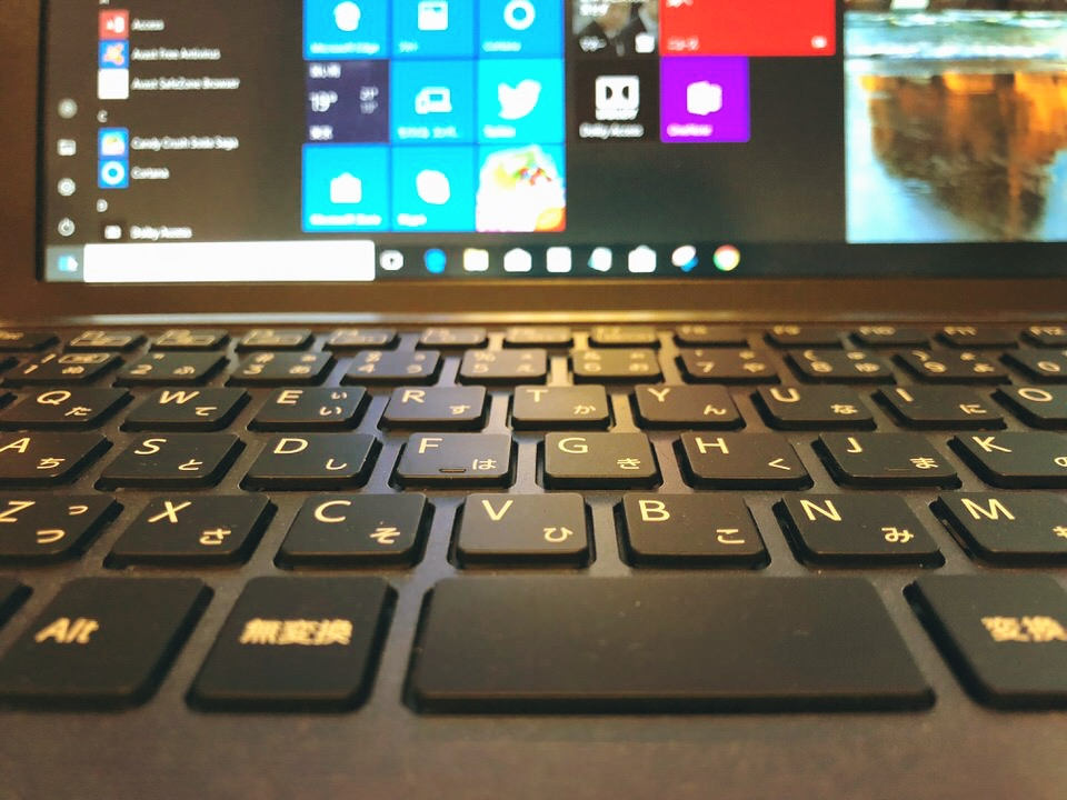 Windows10のブラウザ(既定)の変更を行う手順。