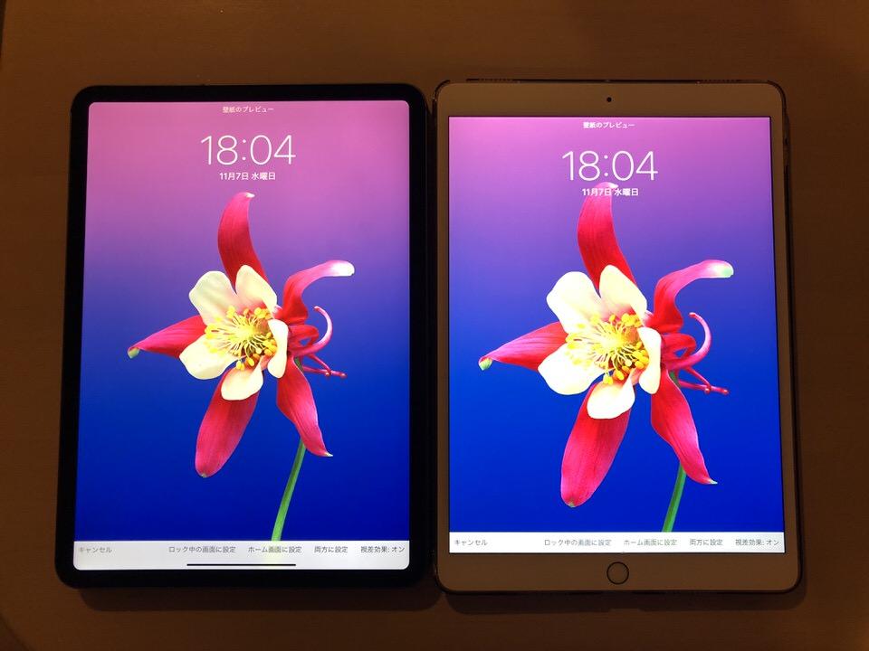 旧型iPadとの比較