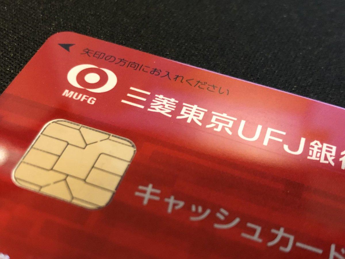 BIGLOBEのWiMAXは銀行口座での支払いに対応