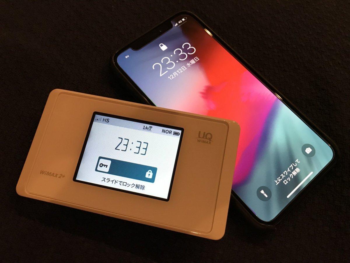 WX05とiPhoneスマホを接続した速度