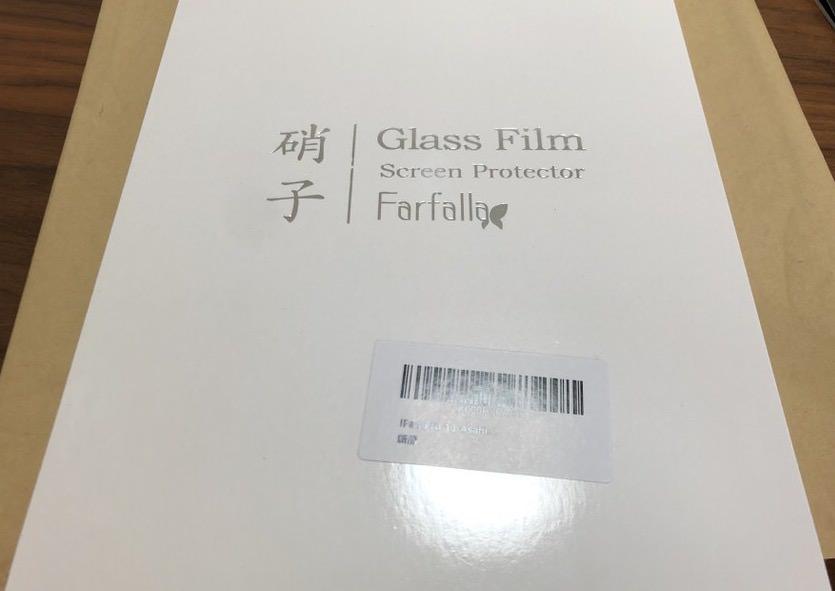 iPadPro11専用のガラスフィルム