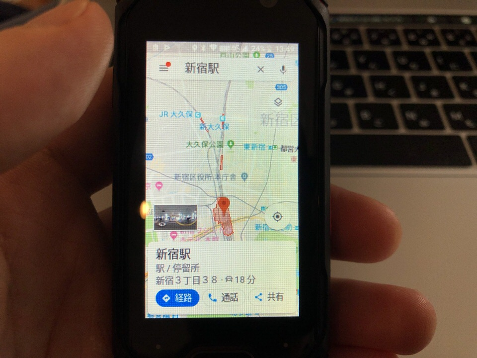 Google Mapsがサクサク使える