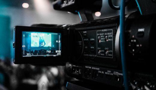 【2019年度】選ばれる「動画配信サービス」おすすめ9社を比較