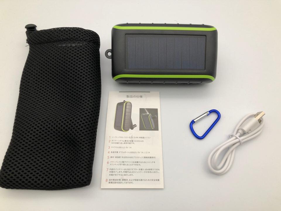 Chargi-Q mini