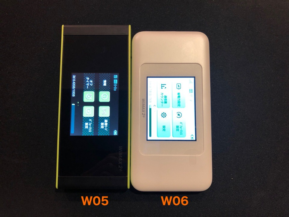 W06とW05の比較