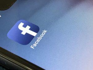 【検証】Facebookのデータ通信量と1GBまでの目安。節約まとめ