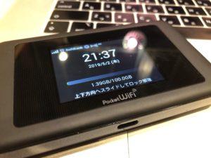 【最新】LTEを無制限並みの大容量でOKなポケットWi-Fiおすすめ業者