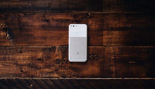 Google Pixel 3aのコスパは抜群?スペック比較と評判まとめ