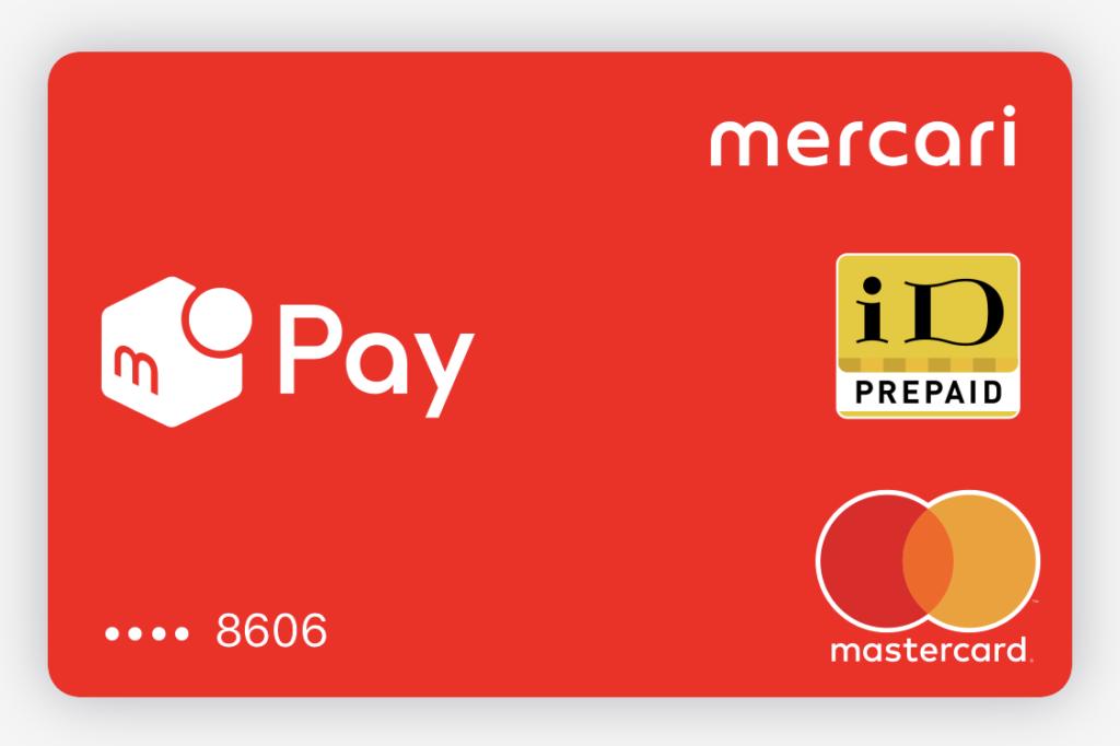 メルカリの「メルペイ」をiPhoneのApple Payへ追加する