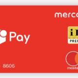 メルカリの「メルペイ」をiPhoneのApple Payへ追加・登録する