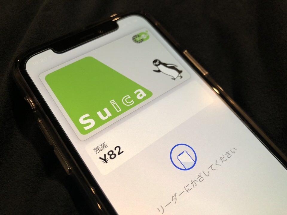新しいiPhoneへApple Payに登録された「Suica」を移動する方法
