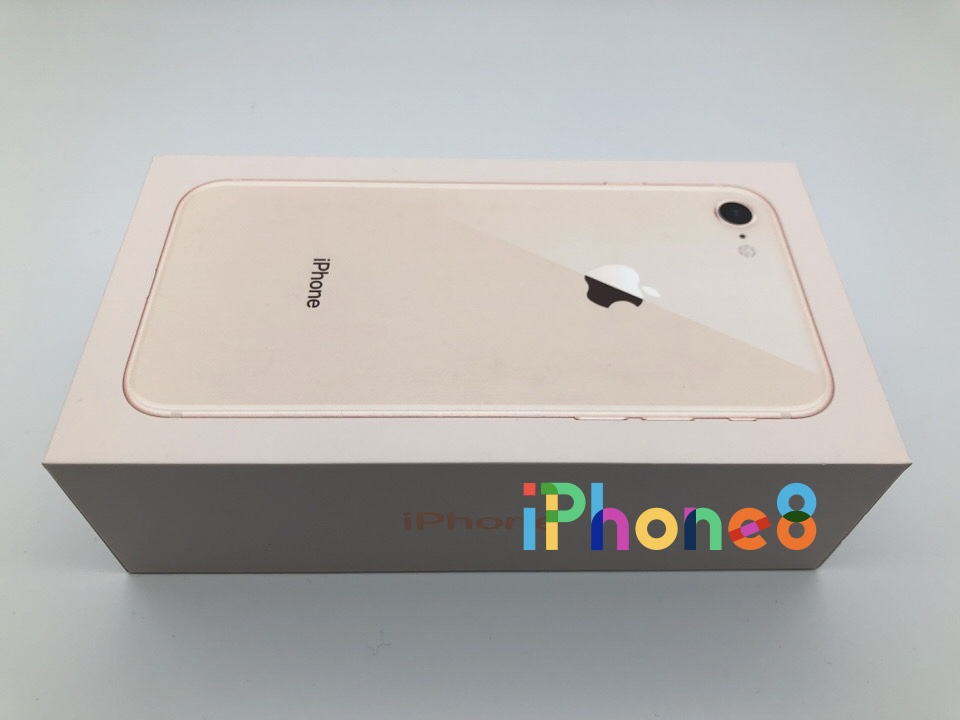 値下げした「iPhone8」が狙い目!値段情報や各キャリアの料金まとめ