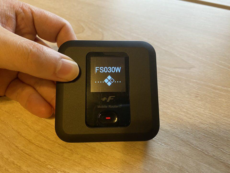 Ex-WiFiで利用できる通信端末「FS030W」