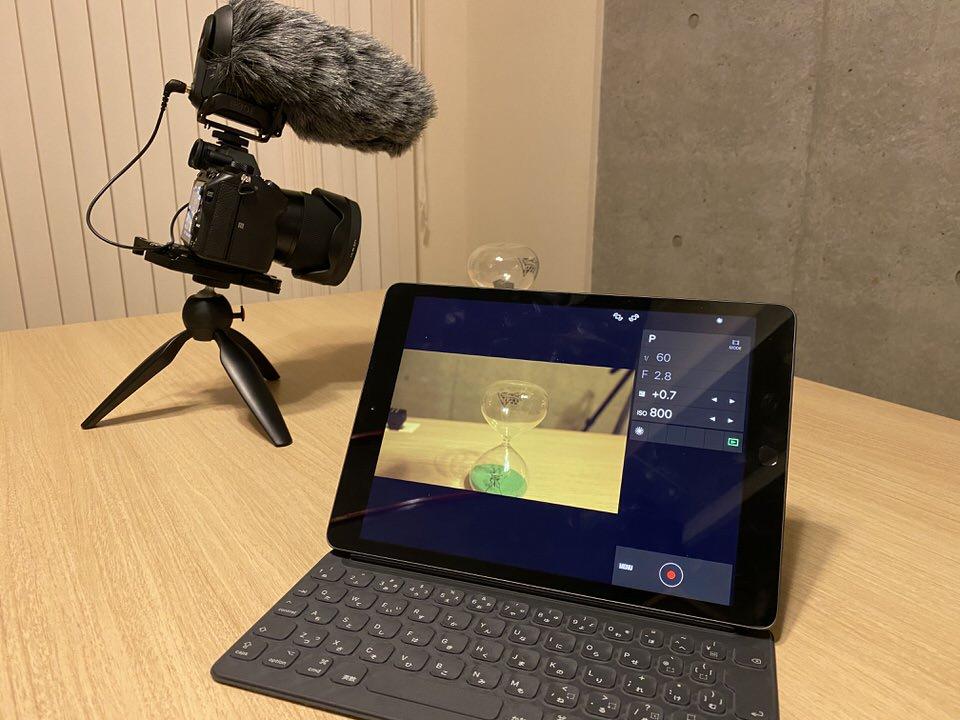 iPadを一眼カメラなどのモニターとして使う