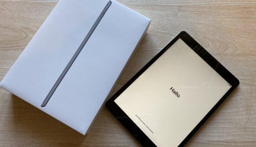 コスパ最強!新型iPad 10.2インチ(第7世代)のレビュー。9.7インチとの比較
