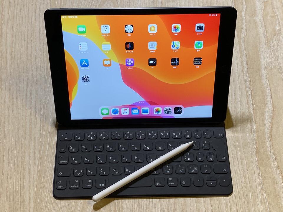 iPad10.2インチは幅広い層にコスパが良くておすすめ