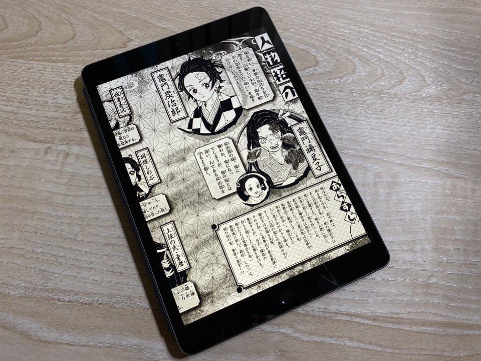 iPadで雑誌や漫画を読む