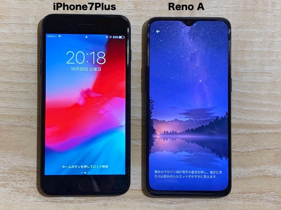 iPhone7Plusと同等の大きさながら画面が全然大きい