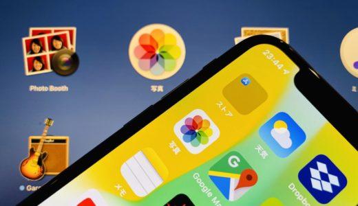 iPhoneの写真(iCloud)がMac側で同期しない場合に試すことまとめ