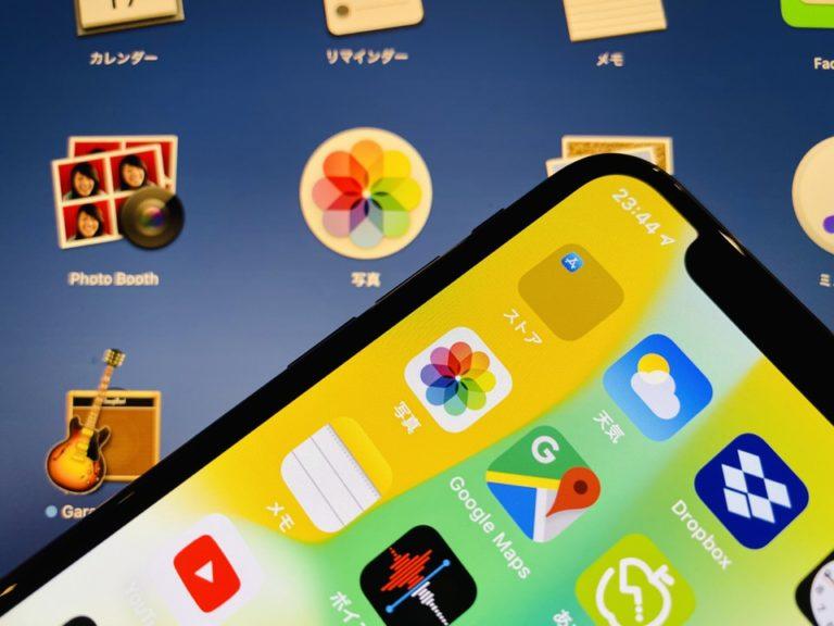 Ipad 同期 させない iphone