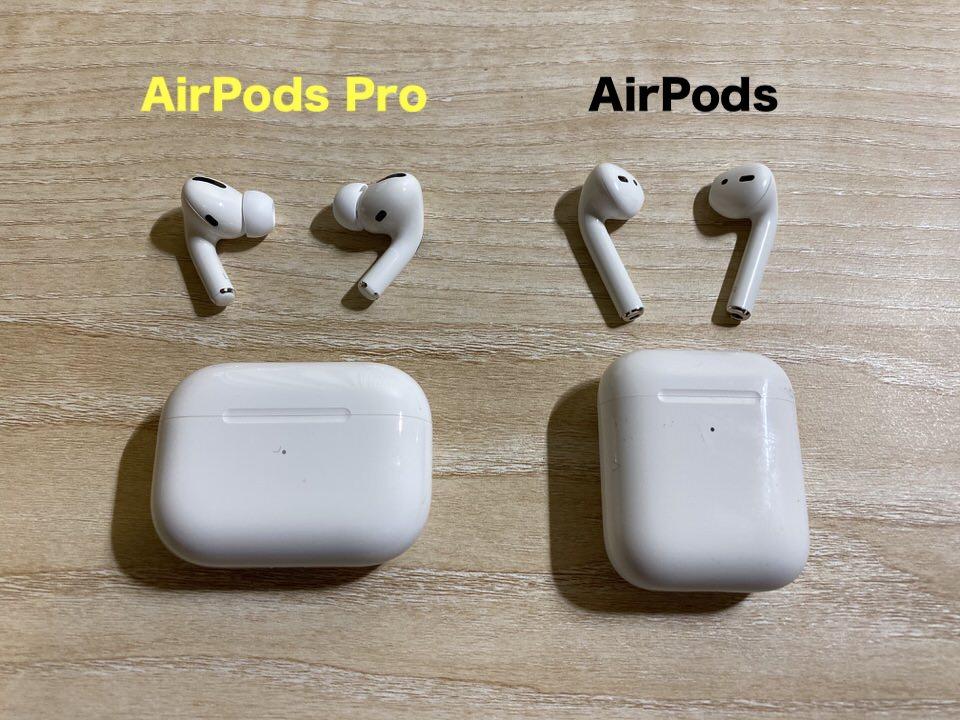 AirPods ProはAirPodsよりも明らかに音質が向上