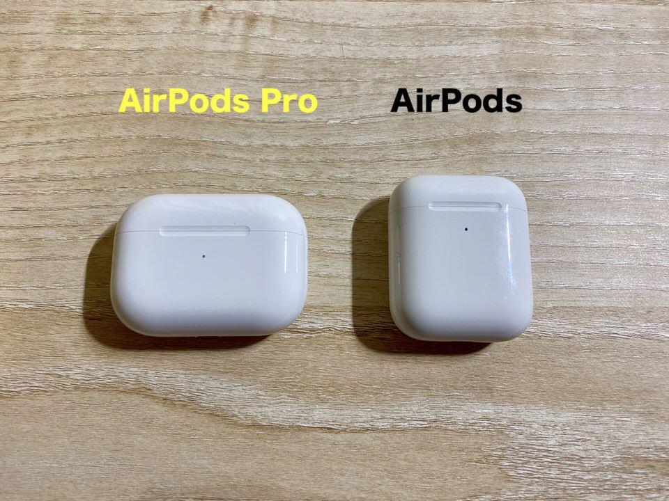 AirPods Proの旧型とのケースの比較