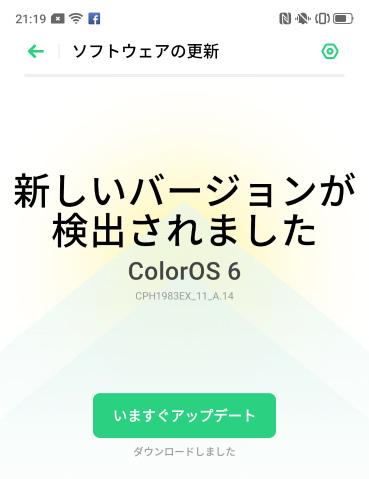colorOS6