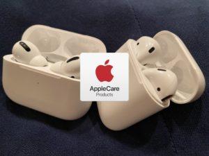 「AirPods編」アップルケアに後から加入する条件や購入方法