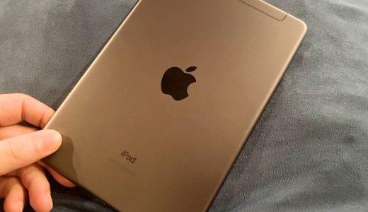 iPadを外でインターネットやWiFiに接続して使うには?おすすめの方法