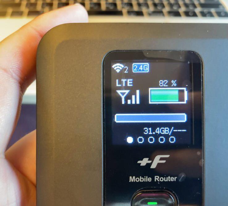 京都から大阪までの新幹線内ではLTEは電波状況が最強
