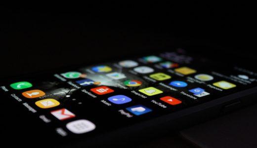 「カウントフリー」に対応した格安SIM各社と特徴やおすすめ度まとめ