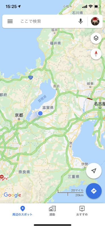 名古屋から京都間の新幹線でのWiMAX