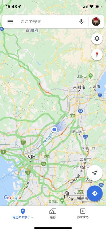 京都から大阪までの新幹線でのWiMAX