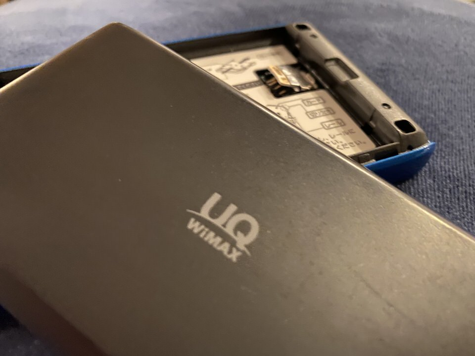 SIMのみで安く契約できるWiMAXを徹底的にまとめ