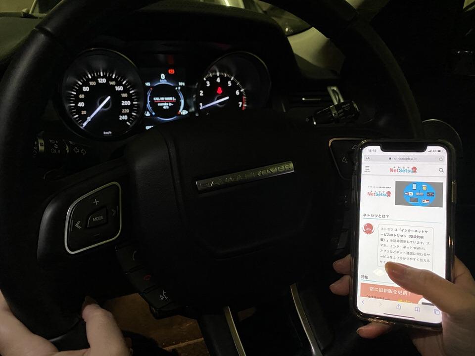 車内のスマホ利用が厳罰化「ながら運転」の範囲は正直どこまでがOK?