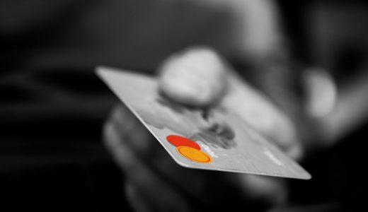 みんなが使ってるおすすめのクレジットカードの種類が判明【独自アンケート】